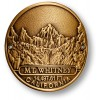 Mount Whitney Hiking Stick Medallion